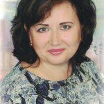 Прокудина Елена Вячеславовна