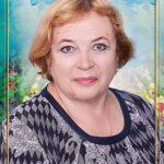 Буйнова Елена Васильевна