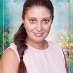 Грибанова Светлана Анатольевна