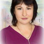 Никитина Юлия Владимировна